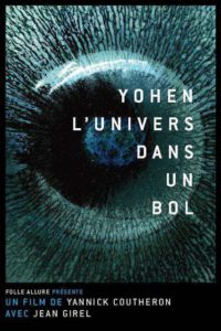 """Festival """"Docs En Goguette"""" - DIMANCHE 18 Novembre - 10h00 - Saint-Gengoux -Le-National- Salle de la Mairie - """" Yohen, l'univers d'un bol"""""""
